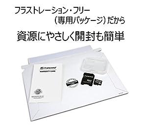 Transcend microSDHCカード 32GB Class10 (無期限保証) Newニンテンドー3DS 動作確認済 TS32GUSDHC10E (FFP)【Amazon.co.jp限定】