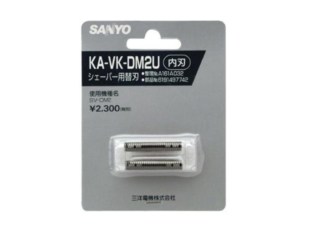オート釈義未接続Panasonic シェーバー用替刃 内刃 6191497742