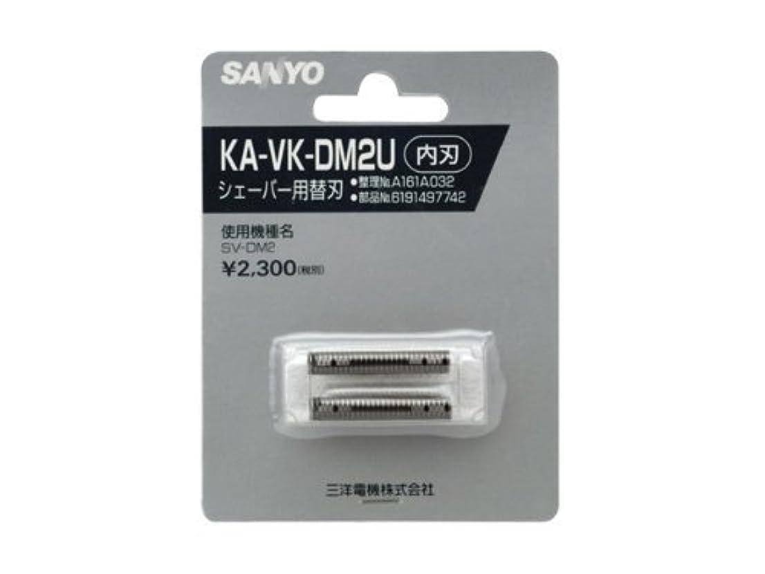 Panasonic シェーバー用替刃 内刃 6191497742