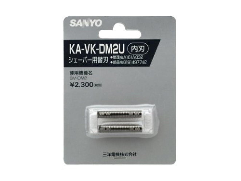 第五義務Panasonic シェーバー用替刃 内刃 6191497742