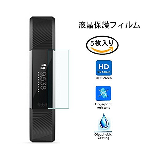 [해외]전자 타로 Fitbit Alta HR 용 액정 보호 필름 일제 소재 기포 완화 고광택 유형 5 장 팩/Electron Taro Fitbit Alta HR Liquid Crystal Protection Film Made in Japan Material Bubble Reduction High Gloss Type 5 Pack