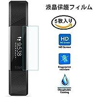 電子太郎 Fitbit Alta HR 用 液晶保護フィルム 日本製素材 気泡軽減 高光沢タイプ 5枚パック