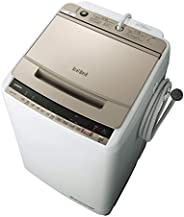 日立 全自動洗濯機 ビートウォッシュ 洗濯容量8kg 本體幅57cm 洗剤セレクト 大流量ナイアガラビート洗浄 BW-V80E N シャンパン