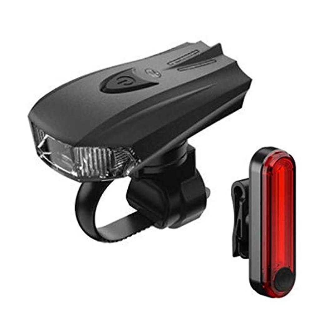 唯一コンバーチブル参加者自転車用ライトセット USB充電式、 明るい ルーメン LED 自転車ライト スピーカー 誘導ランプ、 自転車用ヘッドライトテールライト