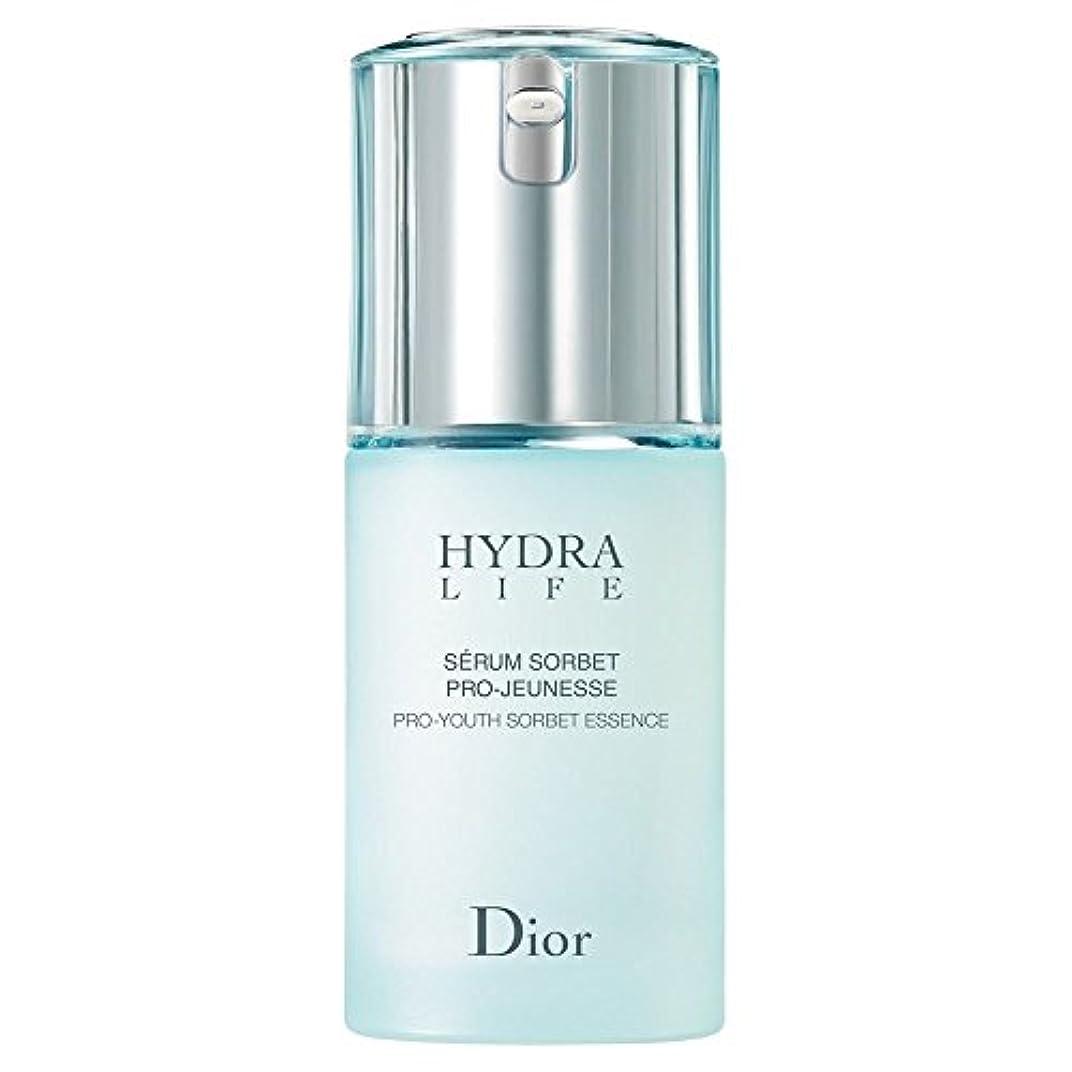 二週間放出かもしれない[Dior] ディオールヒドラライフプロ若者シャーベットセラム30Ml - Dior Hydra Life Pro-Youth Sorbet Serum 30ml [並行輸入品]