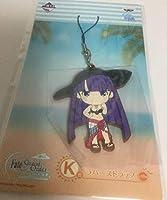 一番くじ Fate Grand Order 夏だ 水着だ きゅんキャラサマーPART1 K賞 ラバーストラップ FGO
