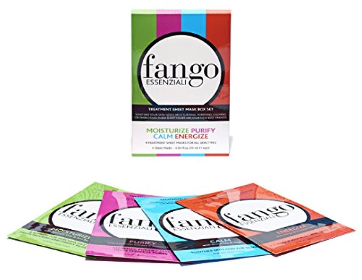 棚リズミカルな単独でボルゲーゼ Fango Essenziali Treatment Sheet Mask Box Set (1x Moisturize Mask, 1x Purify Mask, 1x Calm Mask, 1x Energize...