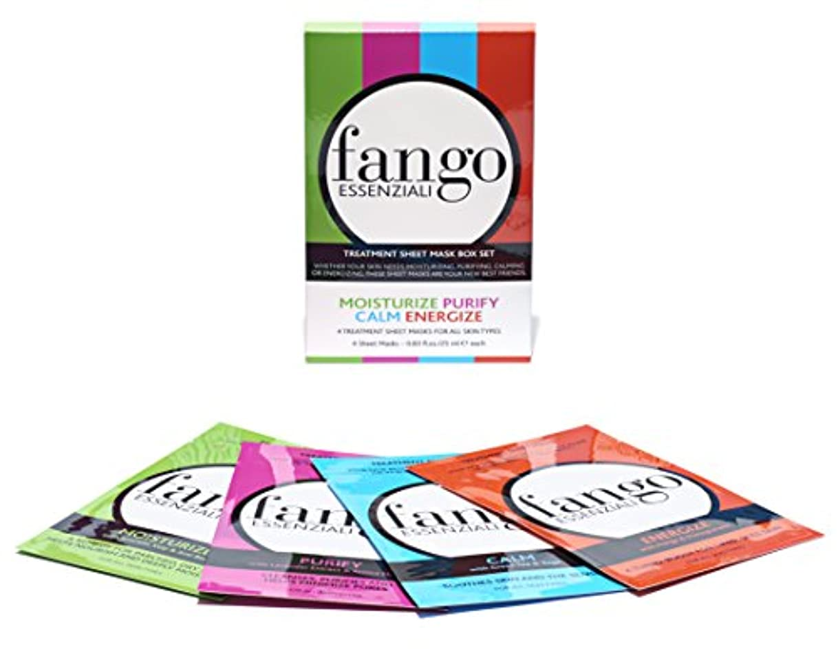 できるスポークスマンマオリボルゲーゼ Fango Essenziali Treatment Sheet Mask Box Set (1x Moisturize Mask, 1x Purify Mask, 1x Calm Mask, 1x Energize...