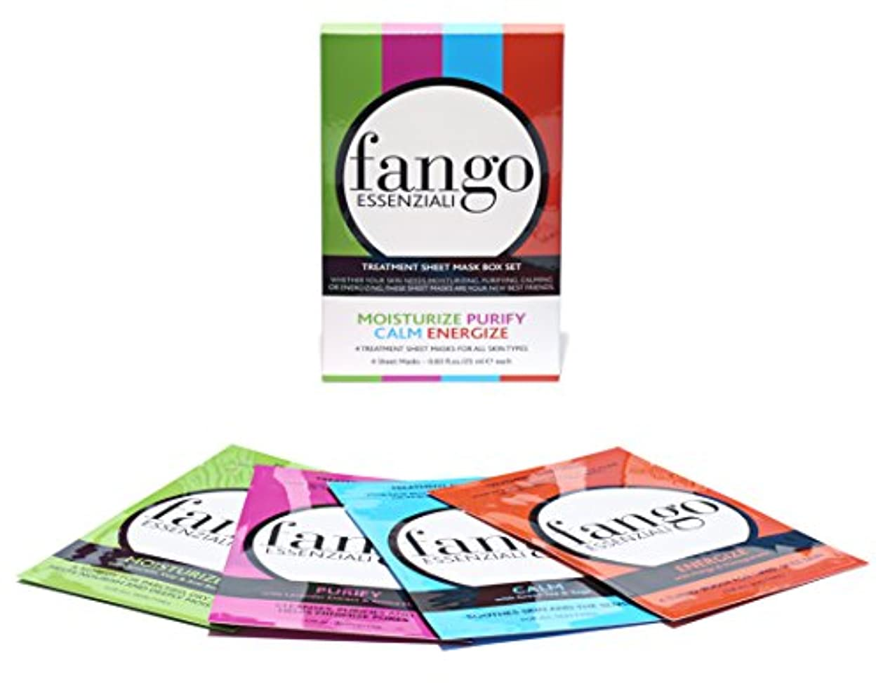 天負荷心配するボルゲーゼ Fango Essenziali Treatment Sheet Mask Box Set (1x Moisturize Mask, 1x Purify Mask, 1x Calm Mask, 1x Energize...