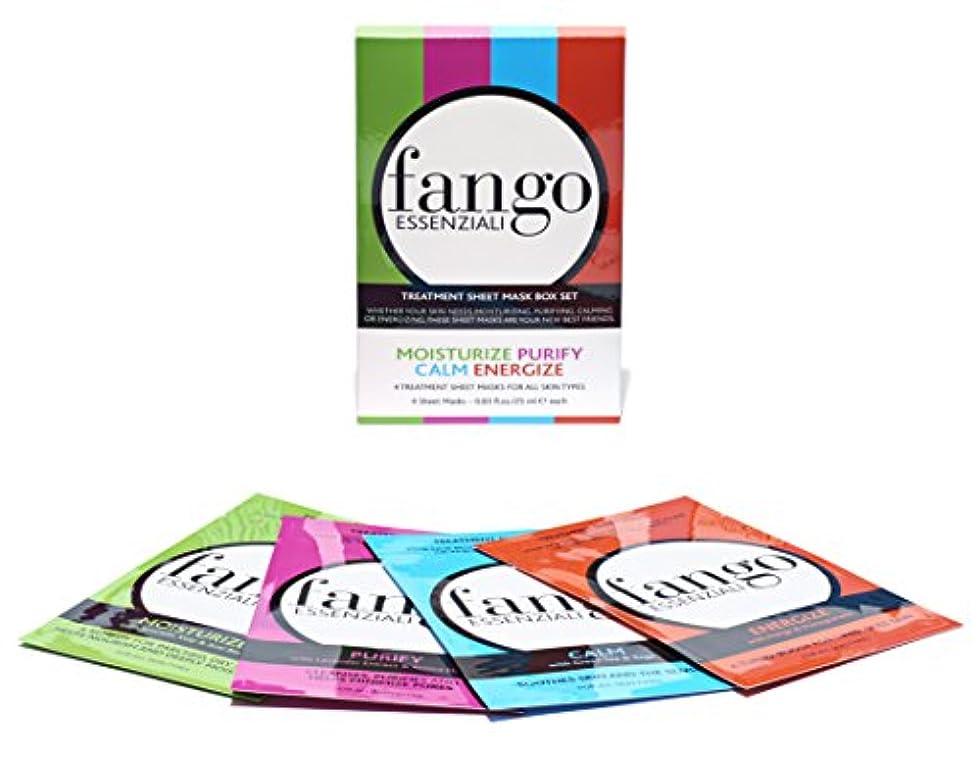 法的血統スクワイアボルゲーゼ Fango Essenziali Treatment Sheet Mask Box Set (1x Moisturize Mask, 1x Purify Mask, 1x Calm Mask, 1x Energize...