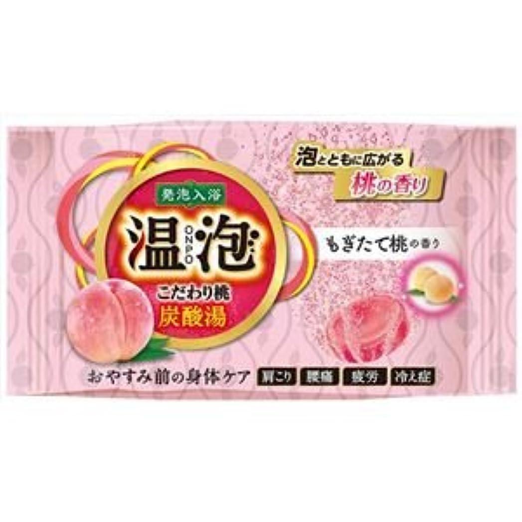 (まとめ)アース製薬 温泡こだわり桃炭酸湯もぎたて桃1錠 【×20点セット】