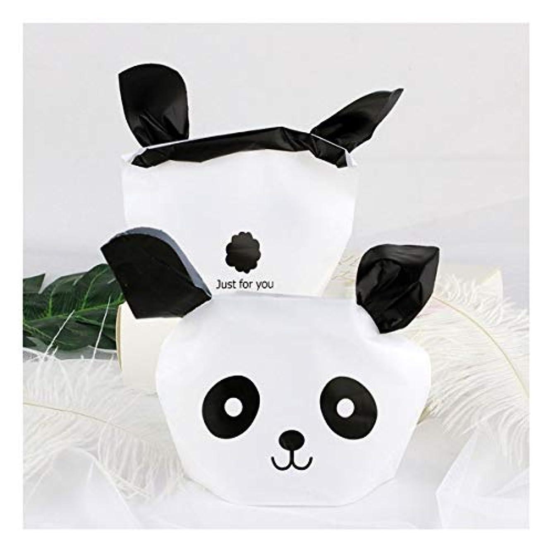 所有者小さな関連するFengshangshanghang 50枚 レジ袋 かわいい ビニール袋 ポリ袋 プレゼント用 デザート お菓子 ラッピング袋,家の装飾 (Color : G)