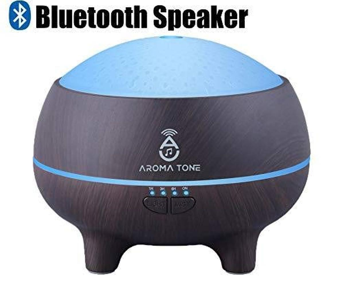 牧草地チューインガム憲法Essential Oil Diffuser Humidifier with Bluetooth Speaker Pure Aromatherapy LED Lights Wood Grain Color Pro Aroma...