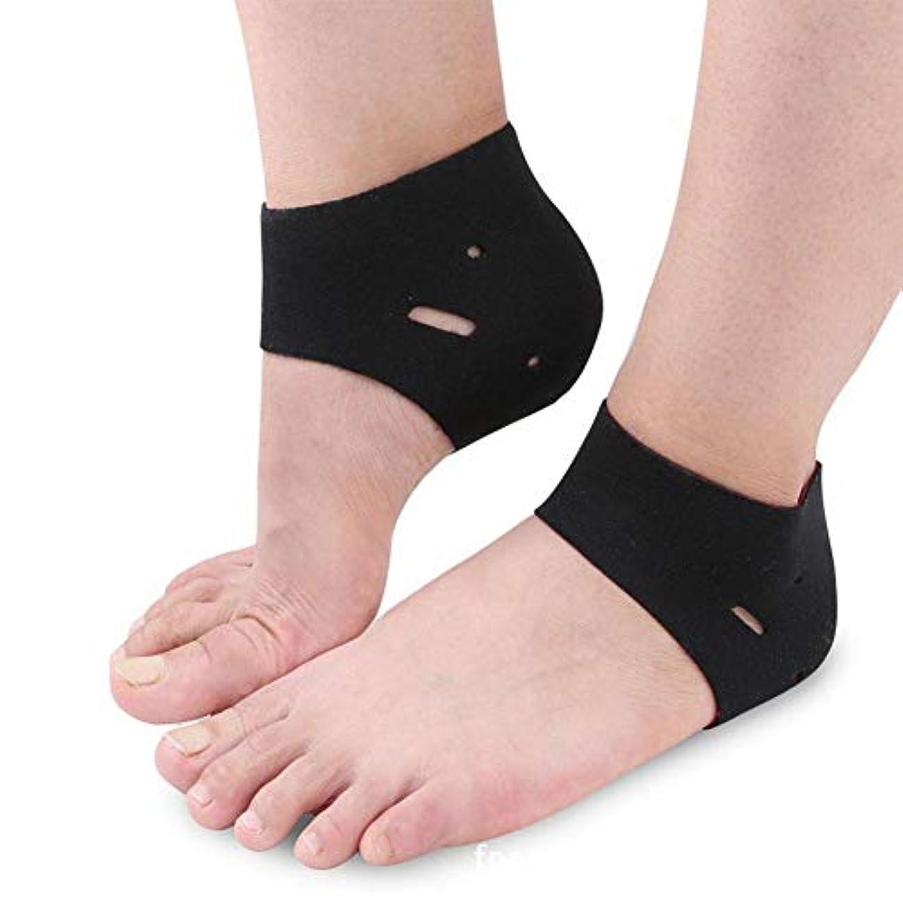 アロング昼間なめる足底筋膜炎インサートパッド、足底筋膜炎、ひび割れかかと、アキレス腱炎およびかかとの痛み、女性および男性用