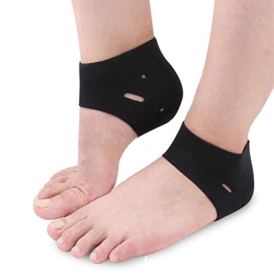 構造泥足底筋膜炎インサートパッド、足底筋膜炎、ひび割れかかと、アキレス腱炎およびかかとの痛み、女性および男性用