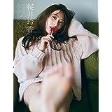 桜井玲香2nd写真集 視線