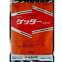 殺菌剤 ゲッター水和 500g