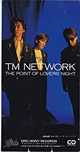 THE POINT OF LOVERS' NIGHT