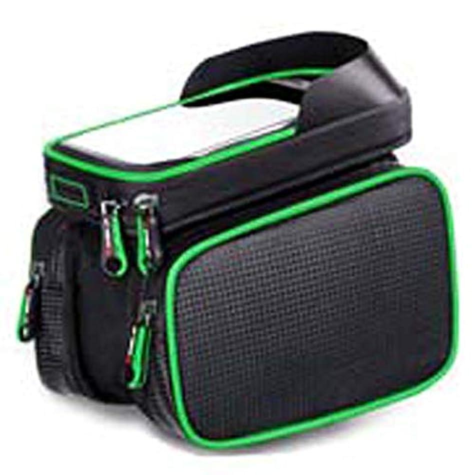 アレルギー性素晴らしい皮肉サイクリングバッグ防水、携帯電話のヘッドセットに接続することができます、地上車サドルバッグ、フロントビームパッケージ サイクリングバッグ防水 (色 : 緑)