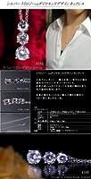 (ヴィブ)VIVE CZダイヤモンド トリロジー 3連 ロジウムコート カラー:シルバー デザインネックレス  NP5510_br_38_t