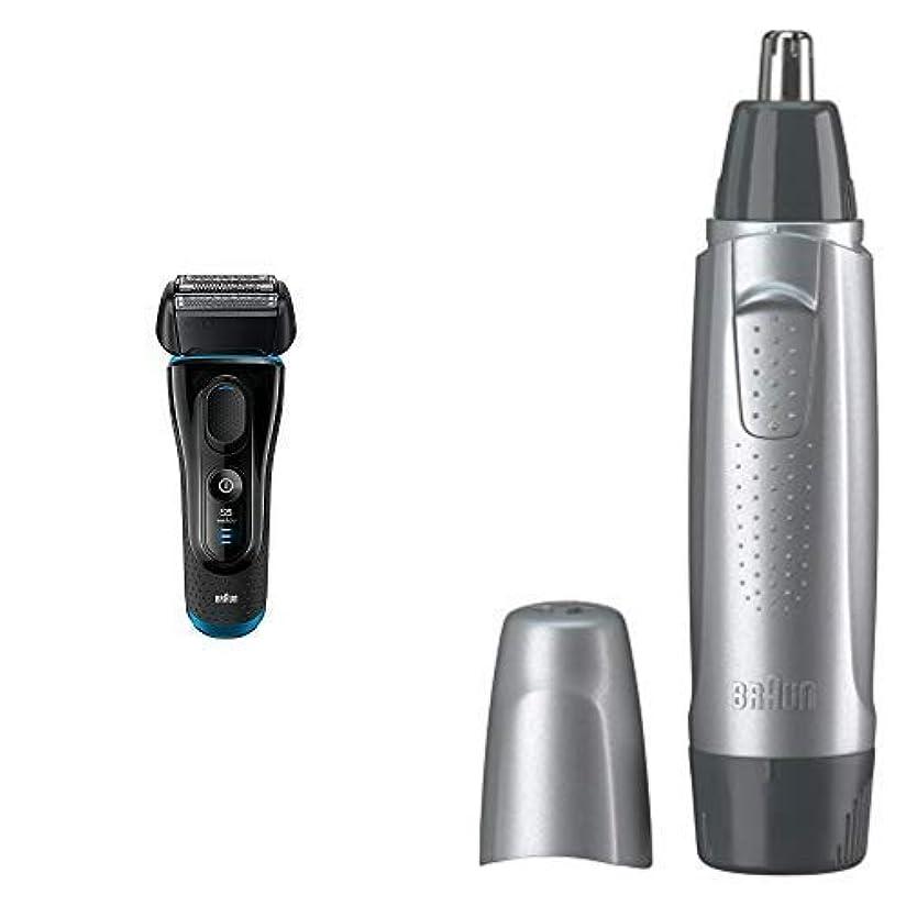 クックに頼る装置【セット買い】ブラウン メンズ電気シェーバー シリーズ5 5140s + 鼻毛/耳毛カッター EN10