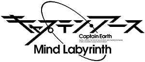 キャプテン・アース Mind Labyrinth - PS Vita