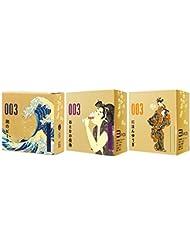 YAMIKA 0.01コンドーム 極薄 5個入り*3 極薄コンドーム 業務用 特製コンドーム ヒアルロン酸 遅延 スパイクコンドーム 大人のおもちゃ