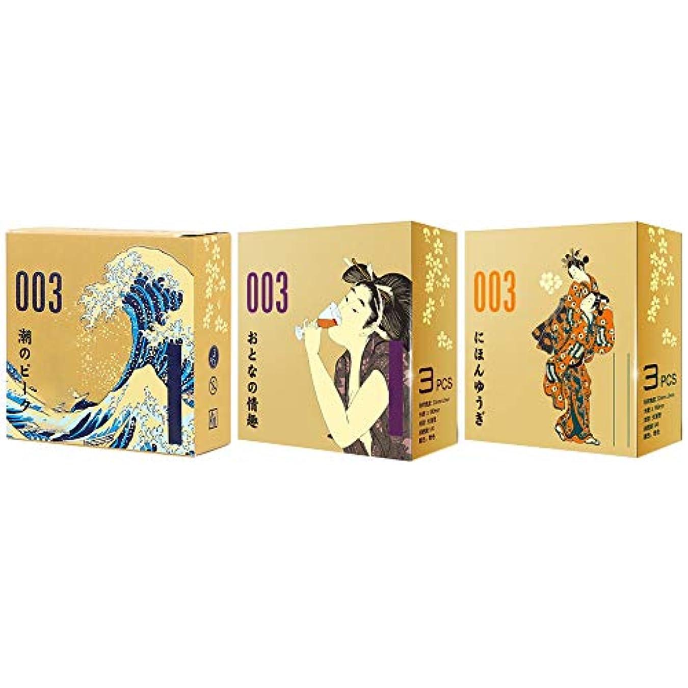 官僚舌な贈り物YAMIKA 0.01コンドーム 極薄 5個入り*3 極薄コンドーム 業務用 特製コンドーム ヒアルロン酸 遅延 スパイクコンドーム 大人のおもちゃ
