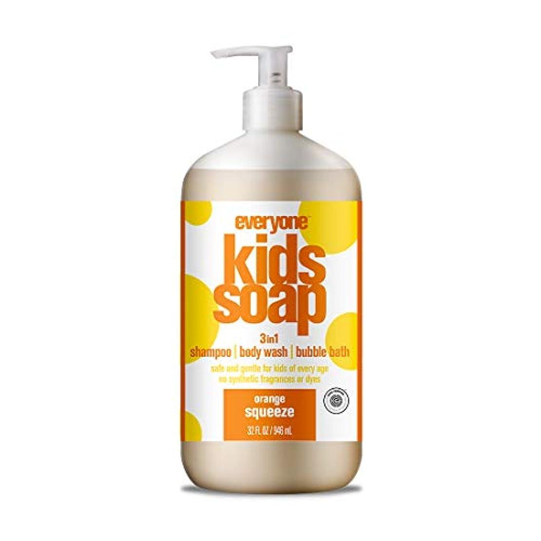 公園上院協力する海外直送品EO Products Everyone Soap For Kids Orange Squeeze, Orange Squeeze 32 OZ