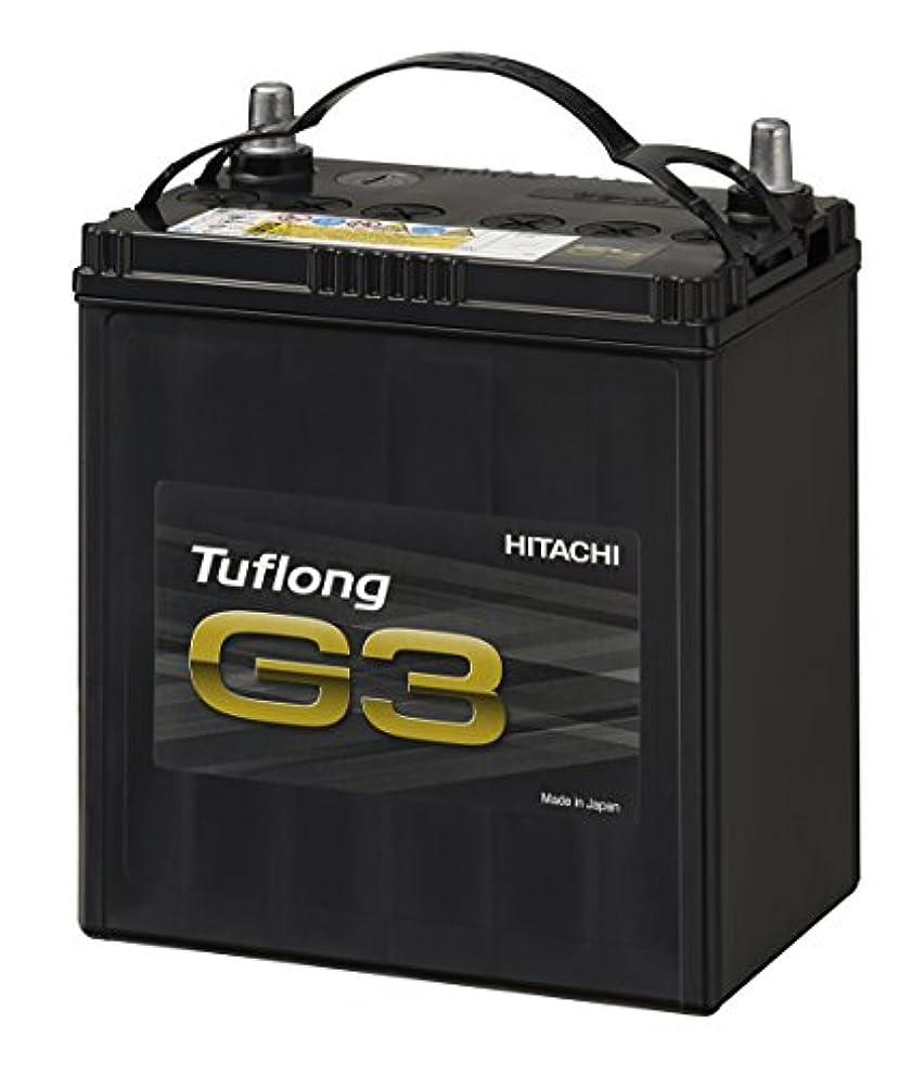 鎖アサート非効率的なHITACHI [ 日立化成株式会社 ] 国産車バッテリー アイドリングストップ車用 [ Tuflong G3 ] M-44R