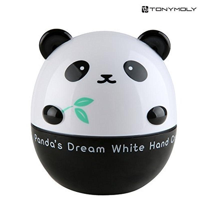 患者モードリン避けるTONYMOLY Panda's Dream White Hand cream by TONYMOLY [並行輸入品]