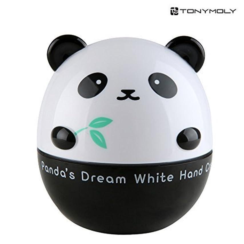 カール淡いミネラルTONYMOLY Panda's Dream White Hand cream by TONYMOLY [並行輸入品]