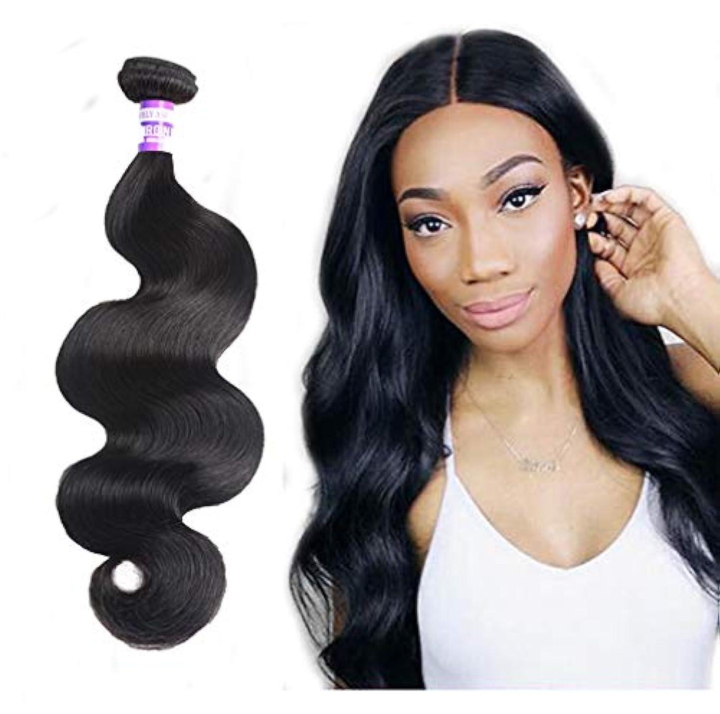 対話論理的流体女性ブラジルカーリーバンドルディープウェーブバンドル100%ブラジルレミーカーリー人間の髪織りブラジルヘアバンドル(3バンドル)