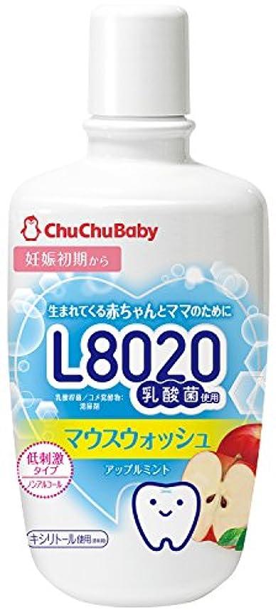 オープニング探検折L8020 乳酸菌 チュチュベビー マウスウォッシュ 口臭 300ml