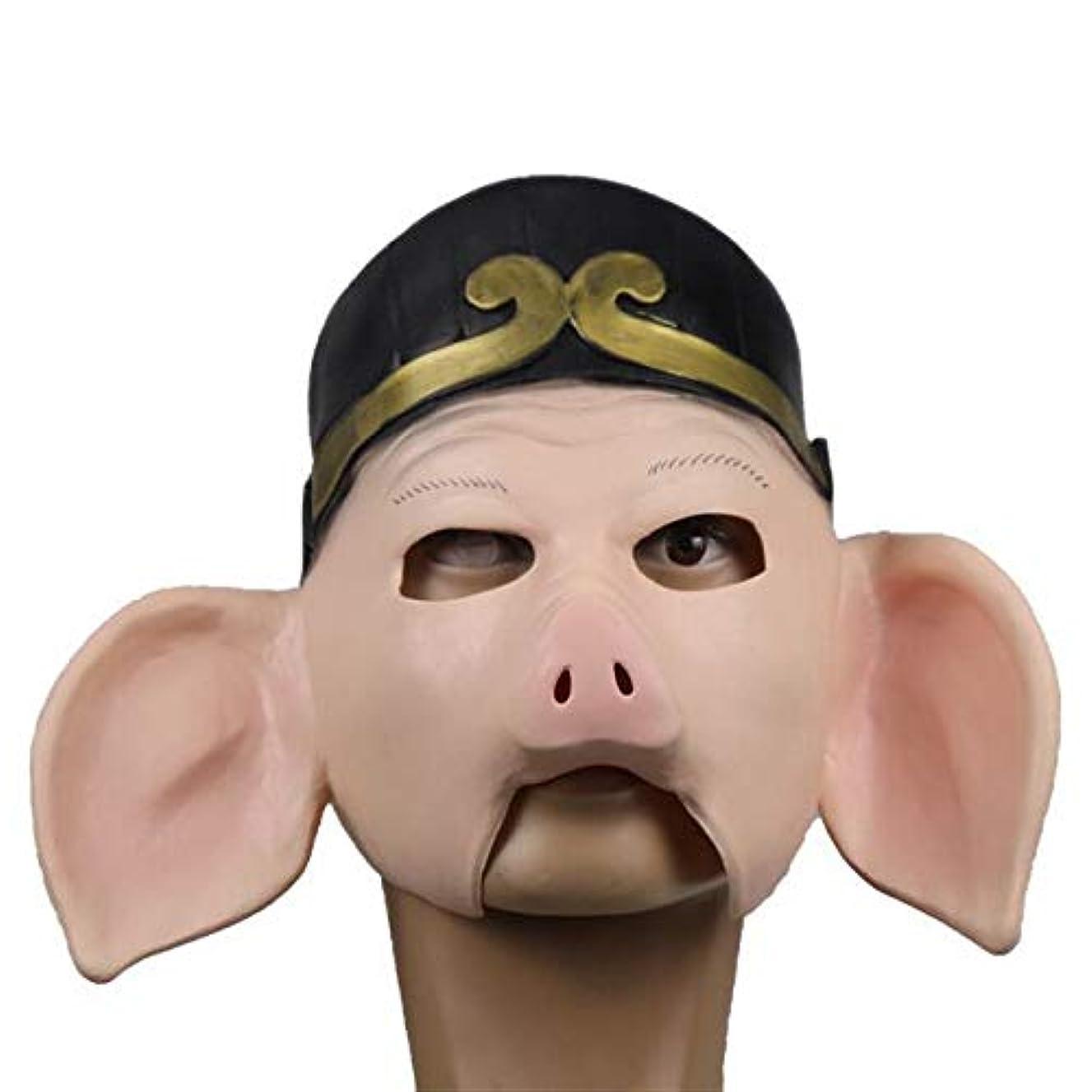 溝世論調査焦がす太陽への旅ウコン豚8リングマスクパフォ??ーマンス小道具豚8リングマスク