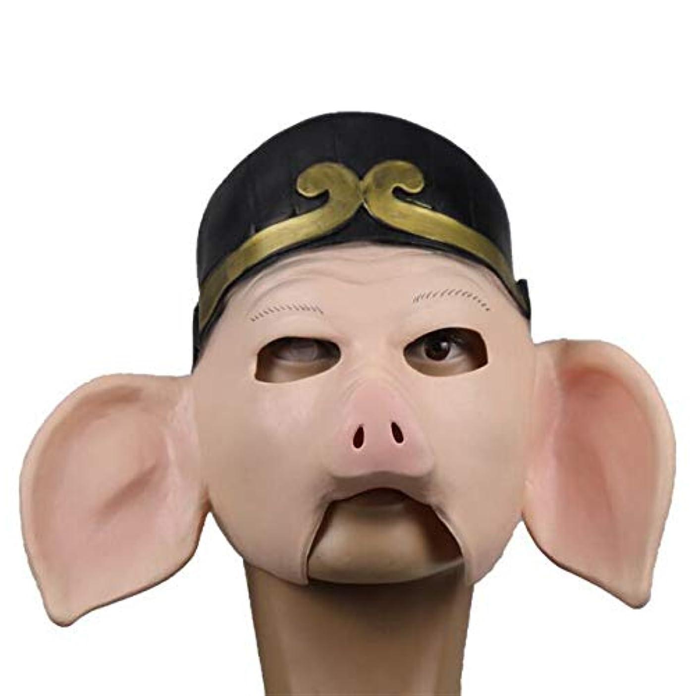 受付平方うなずく太陽への旅ウコン豚8リングマスクパフォ??ーマンス小道具豚8リングマスク