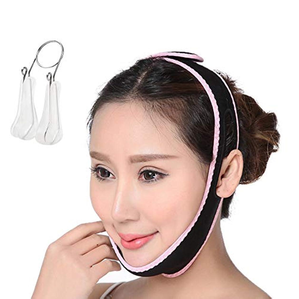 頻繁にネックレススーツRIRGI 小顔 ベルト 矯正 リフトアップ 2点セット 鼻筋セレブ付き 二重あご 補正ベルト 顔痩せ サイズ調整可能 通気性 簡単脱着 いびき対策 寝ながら小顔 ゲルマニウムベルト