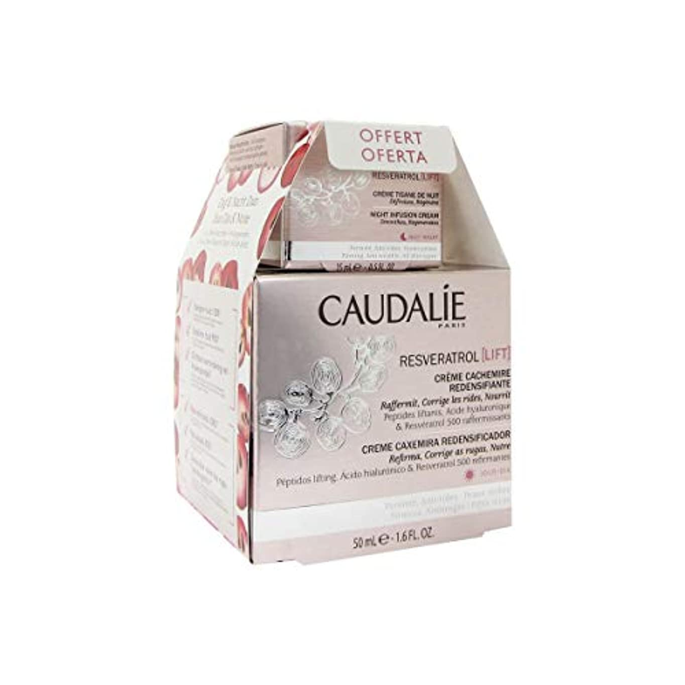ビザ努力敏感なコーダリーレスベラトロールリフトカシミアクリーム50ml +ナイトハーブ15ml