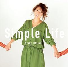 宇都美慶子「ピースサイン」のCDジャケット