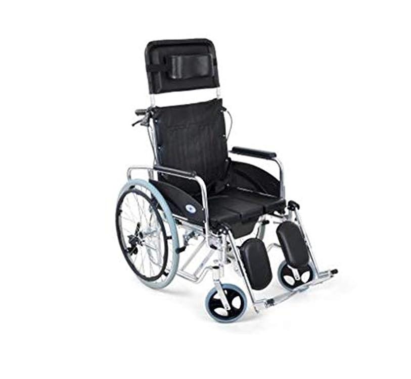 脈拍下に向けますくしゃみ手動車椅子アルミ合金ライトチェア、ハイバックフルリクライニング高齢者車椅子、老人屋外ヘルパー