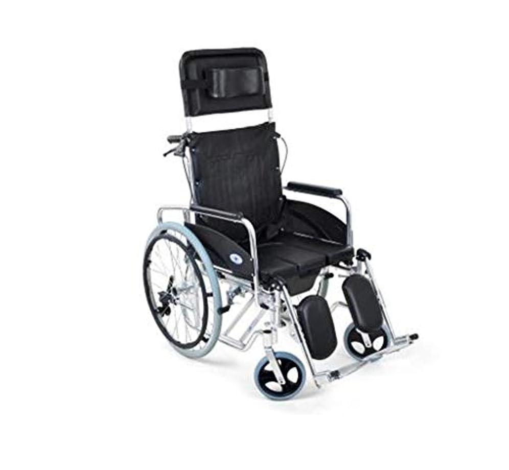 送金単調な時々手動車椅子アルミ合金ライトチェア、ハイバックフルリクライニング高齢者車椅子、老人屋外ヘルパー