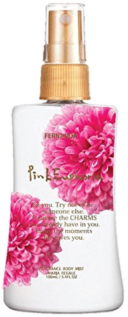締め切り傘慢性的FERNANDA(フェルナンダ) Body Mist Pink Euphoria ホワイトシリーズ (ボディミスト ピンクエウフォリア)