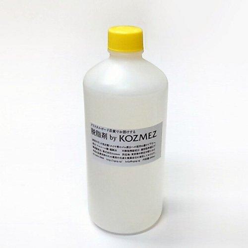 クリスタルガード品質の脱脂剤 by kozmez - ワック...