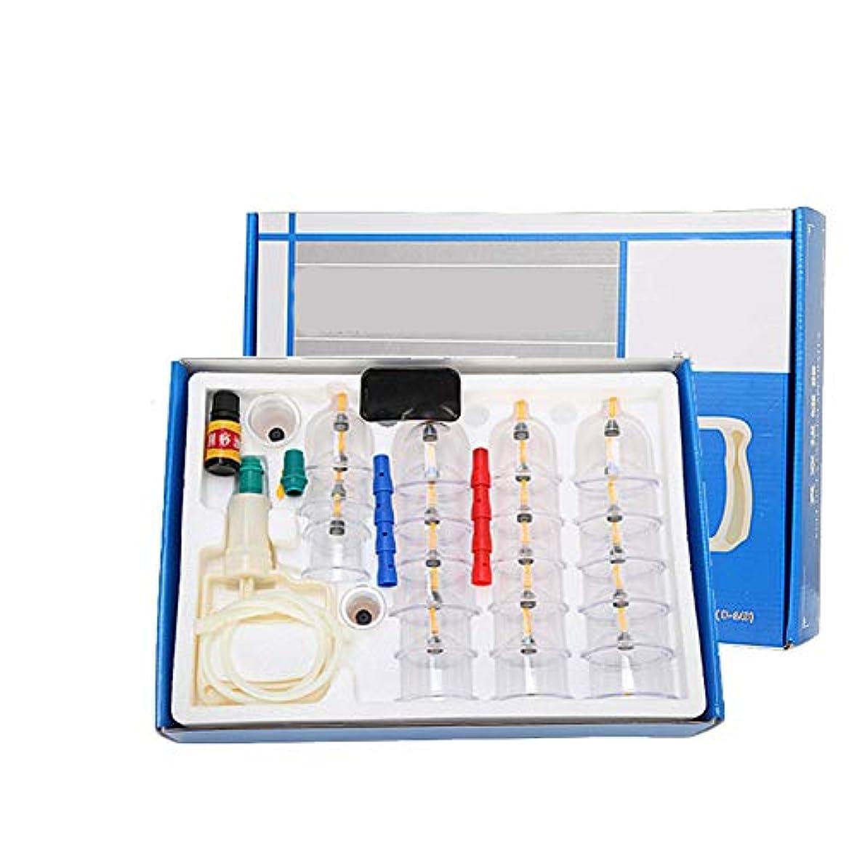 引数恵み自動化24カップカッピングセットプラスチック、真空吸引中国のツボ療法、在宅医療、ボディマッサージ痛み緩和理学療法ポンプガンで毒素を排出