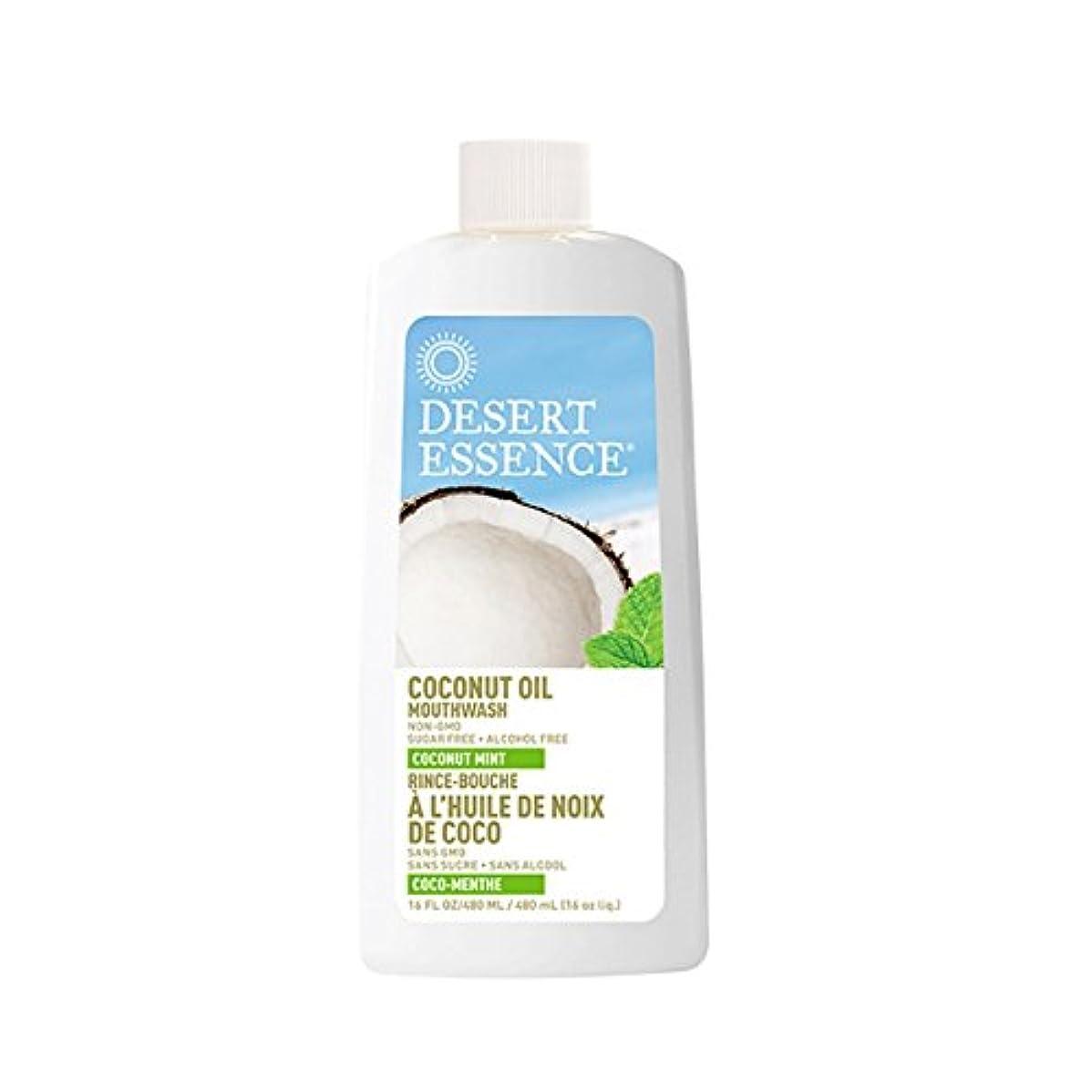 Desert Essence ココナッツオイルホワイトニングマウスウォッシュ、16液量オンス