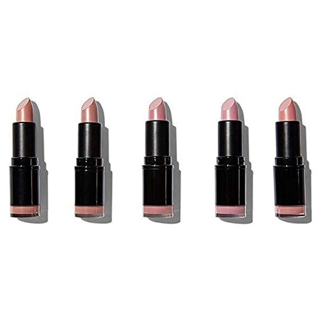 温帯エンジン持続的[Revolution ] ヌード革命プロ口紅のコレクションマット - Revolution Pro Lipstick Collection Matte Nude [並行輸入品]