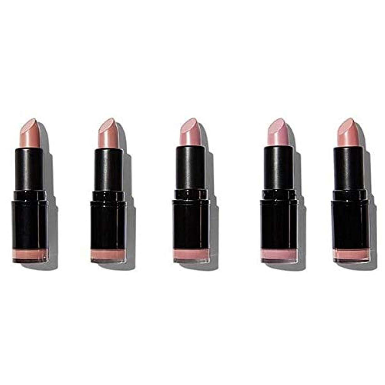 インタラクションつぶやき粘性の[Revolution ] ヌード革命プロ口紅のコレクションマット - Revolution Pro Lipstick Collection Matte Nude [並行輸入品]