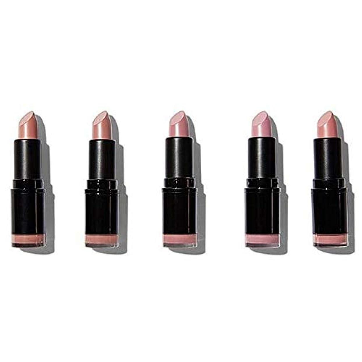 反逆者記述するバレーボール[Revolution ] ヌード革命プロ口紅のコレクションマット - Revolution Pro Lipstick Collection Matte Nude [並行輸入品]