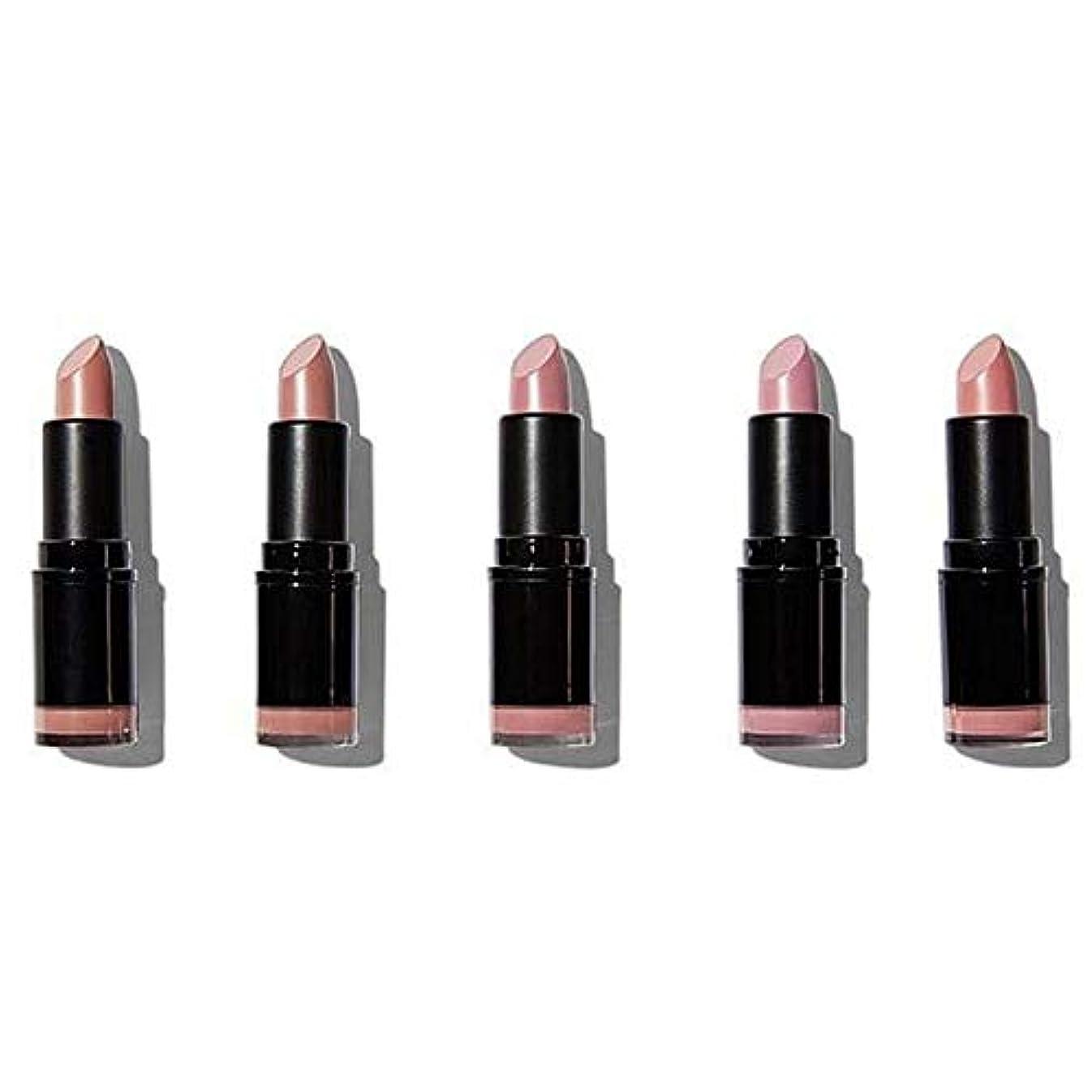 爆発リーズネックレス[Revolution ] ヌード革命プロ口紅のコレクションマット - Revolution Pro Lipstick Collection Matte Nude [並行輸入品]