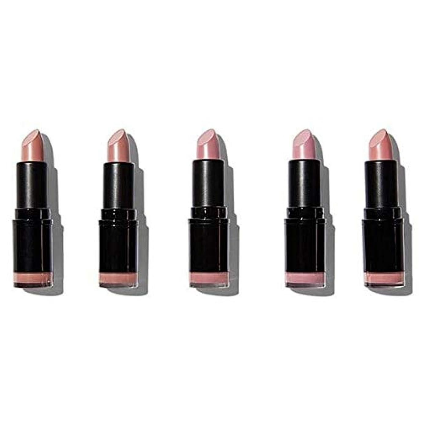 国旗サンダル音節[Revolution ] ヌード革命プロ口紅のコレクションマット - Revolution Pro Lipstick Collection Matte Nude [並行輸入品]